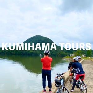 3PR-KUMIHAMA-TOURS