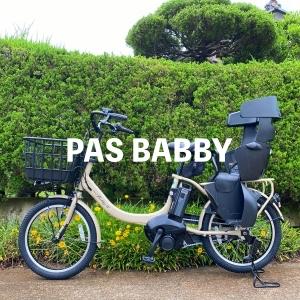 3PR-PAS-BABBY