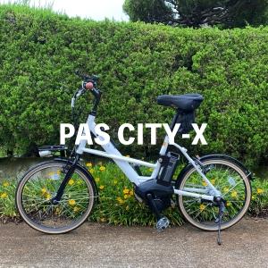 3PR-PAS-CITY-X
