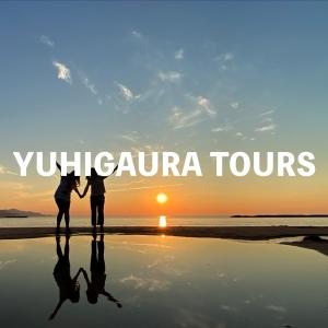 3PR-YUHIGAURA-TOURS